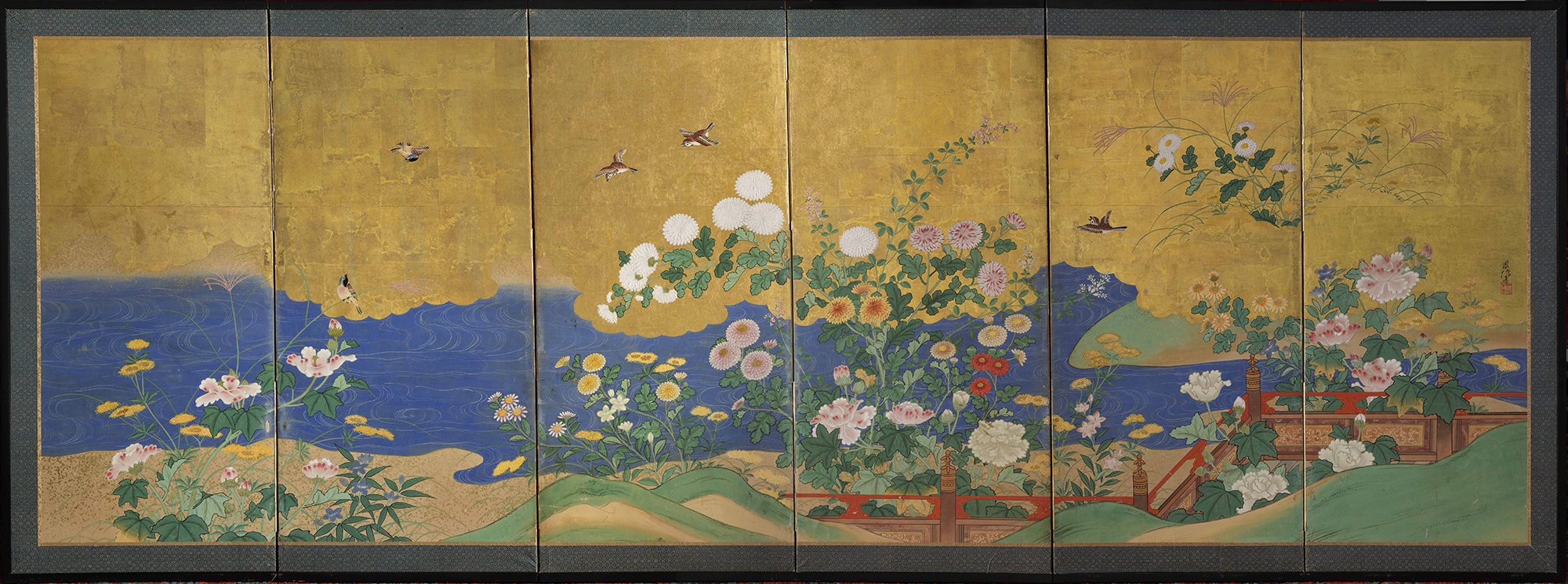 japanese screen